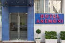 The Anemoni Hotel, Piraeus